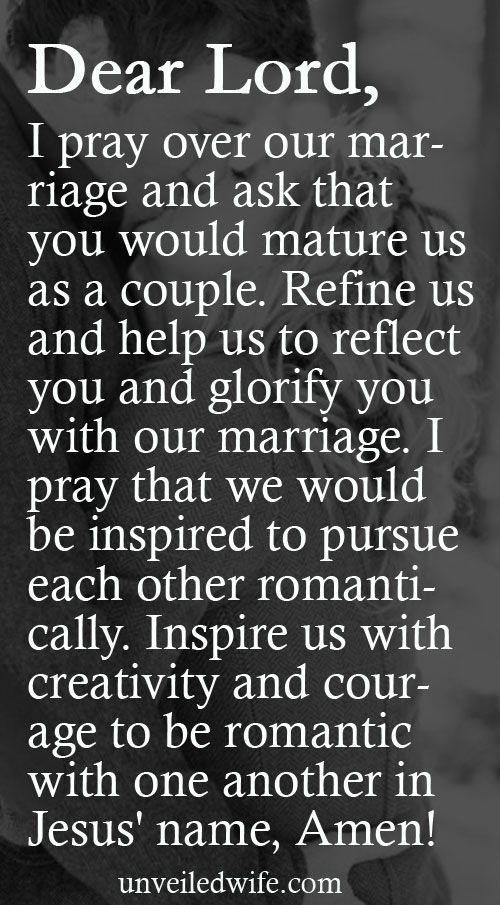 Quotes about Our marriage (204 quotes)
