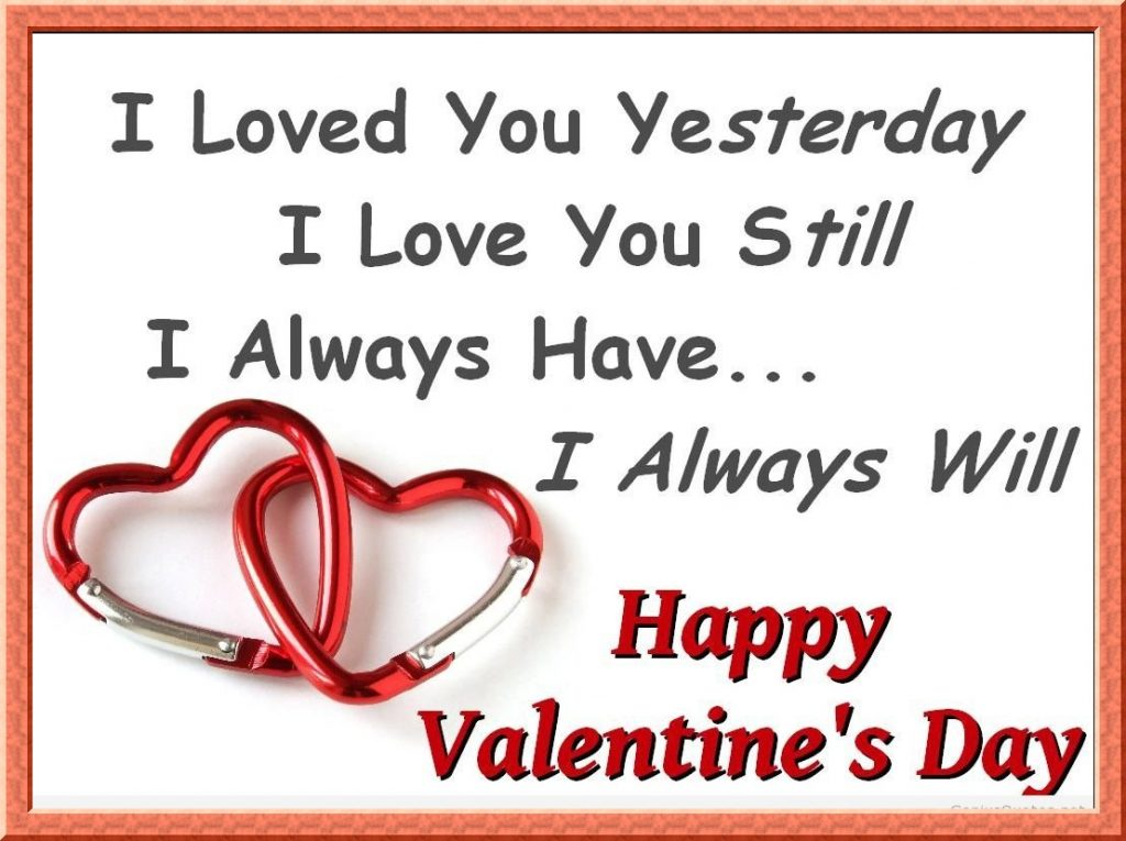 Quotes about Valentine\'s day with friends (17 quotes)