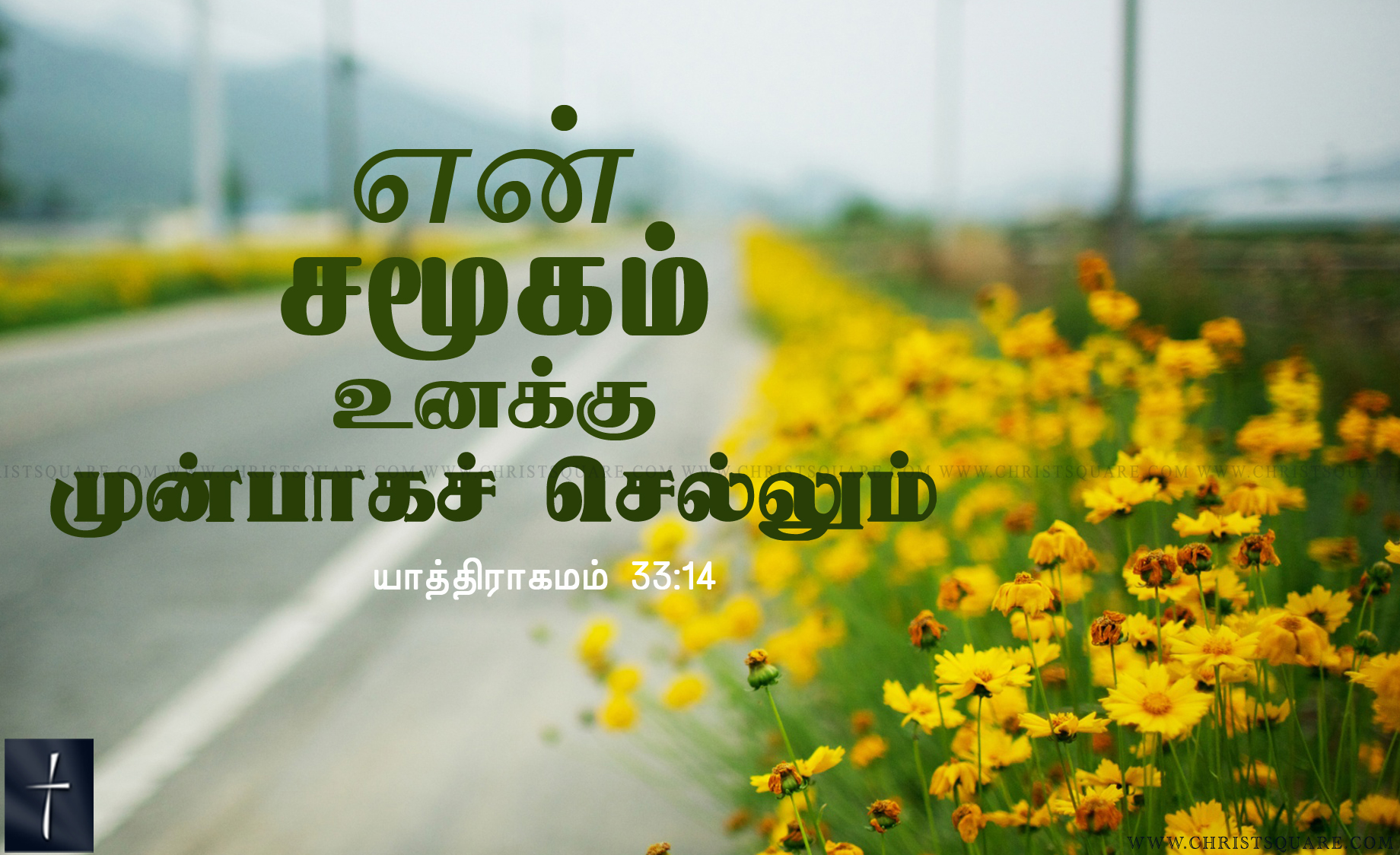 Jesus Wallpaper Free Christian Wallpaper Tamil Actress 2 Quotes
