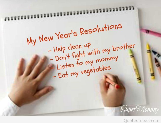 Quotes about New year\'s resolutions (67 quotes)