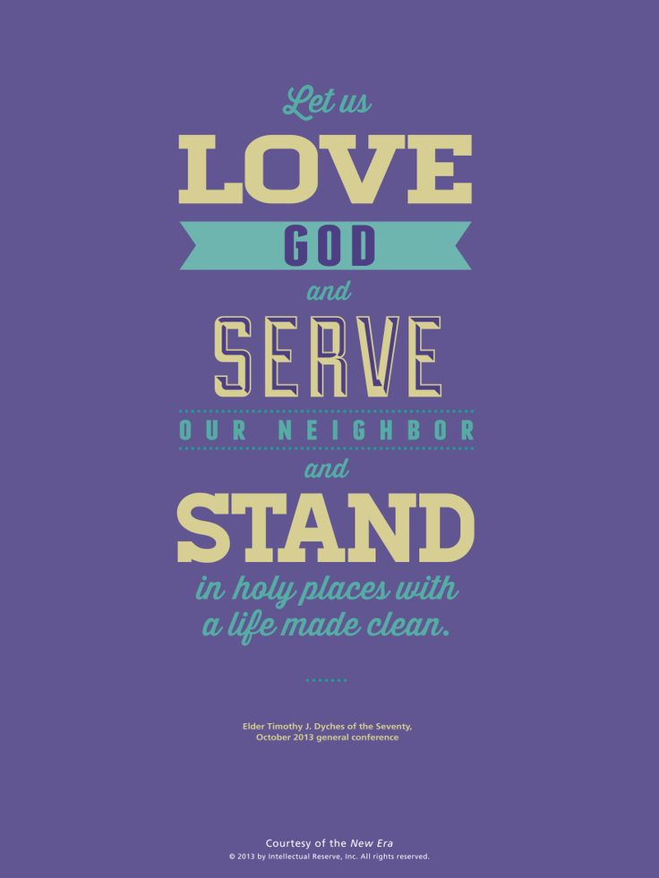 Quotes about Serving church (13 quotes)
