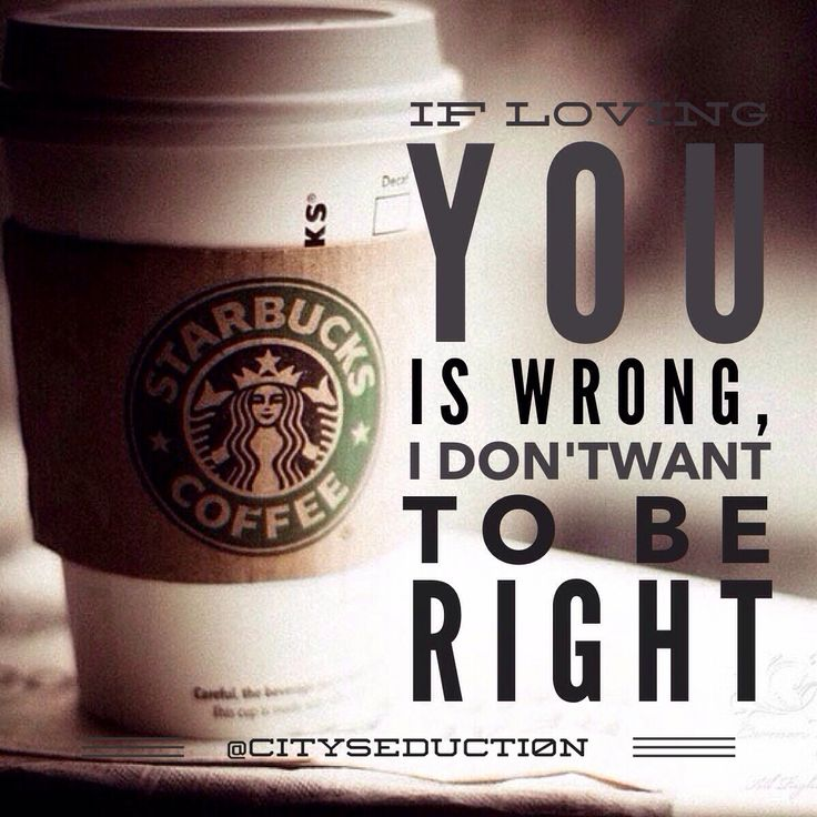 Quotes about Starbucks coffee (42 quotes)