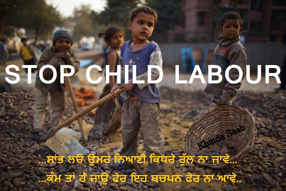 essay on child labour for kids Child labour can leave many severe consequences on children and their families when children work, it does not mean as a standard, they support their families economically, neither all of them get paid for their work since many of them work as bonded labour or as slaves in addition to that, they.