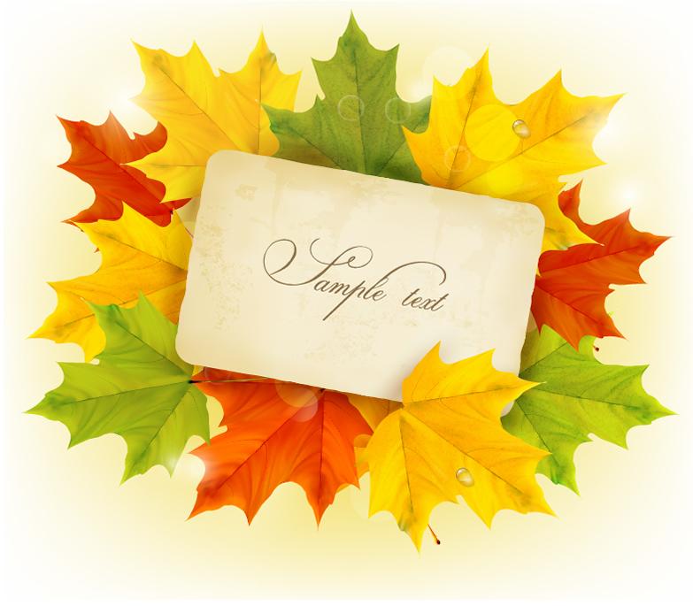 Поздравления днем, открытка с днем учителя с кленовыми листьями