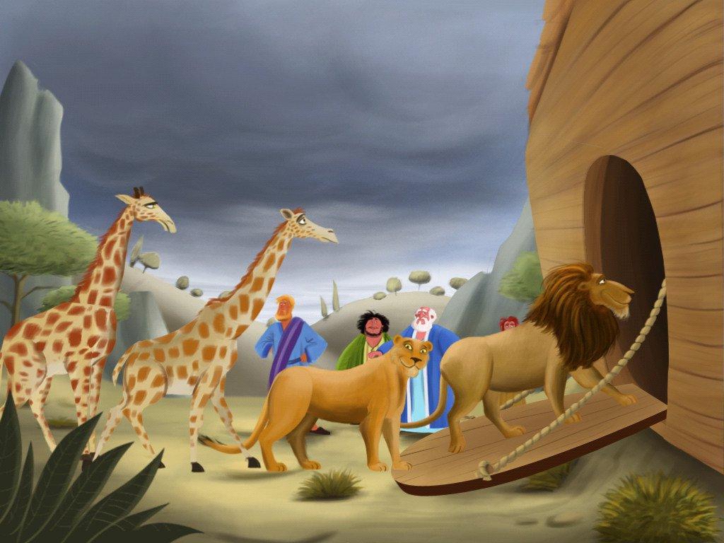 есть время картинка ноев ковчег львы покрой изделия спокойного