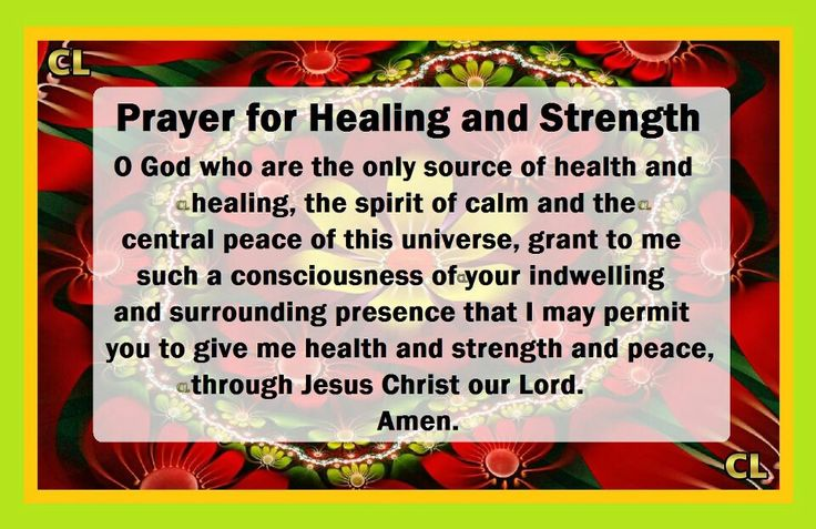 Quotes about Prayer For Healing (29 quotes)