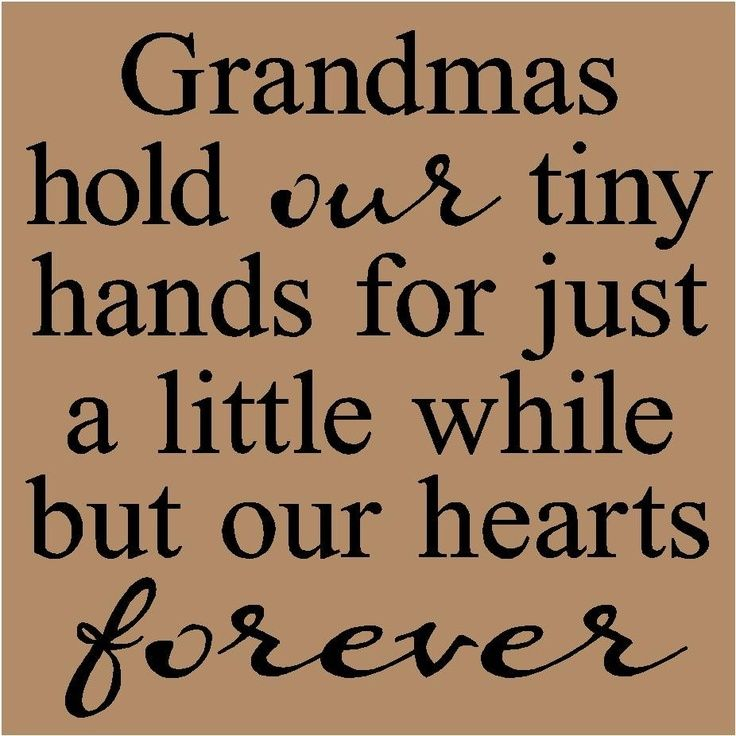 Quotes about Great grandparents love (21 quotes)