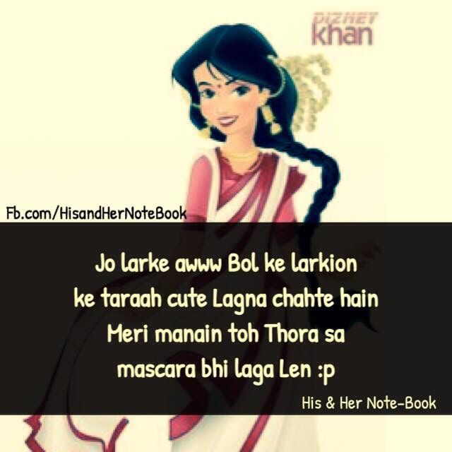 Best Quotes For Girls In Hindi: Quotes About Girl In Hindi (21 Quotes
