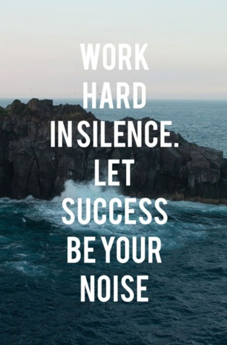 WORK IN SILENCE Quotes about Achievements 412