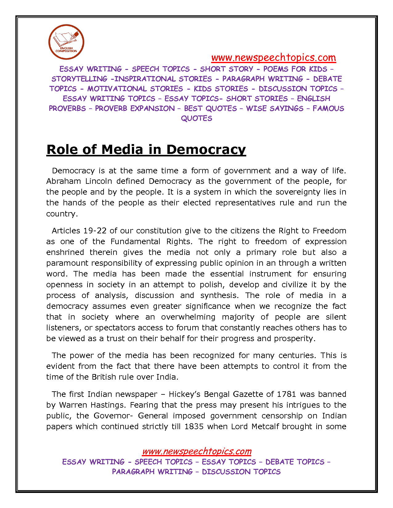 essay for role of media Role of media in pakistan essay pdf positive factor, but only if the media can assume a role as a watchdog of democracy that can support pakistans media.
