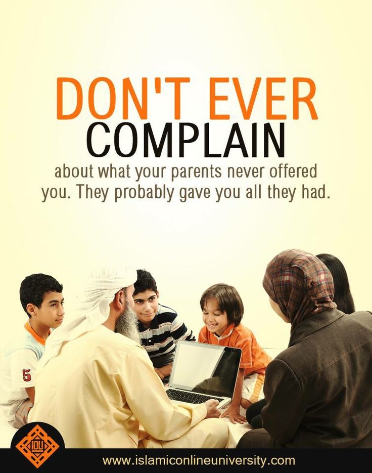 quotes about teacher in islam quotes