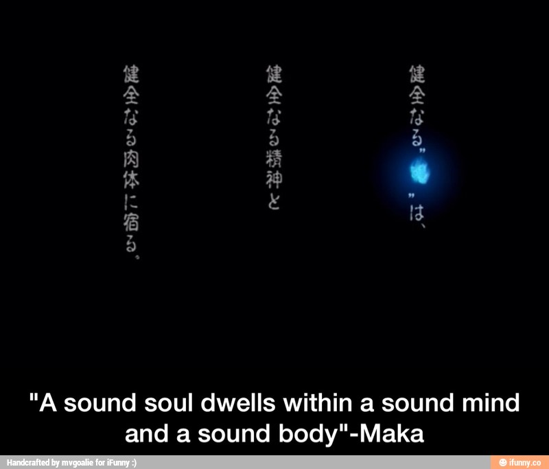 a sound mind dwells in a sound body Sound mind in a sound body definition, meaning, english dictionary, synonym, see also 'sound',sound',sound',sound', reverso.