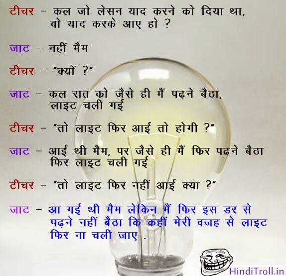Quotes about Teacher in hindi (18 quotes)