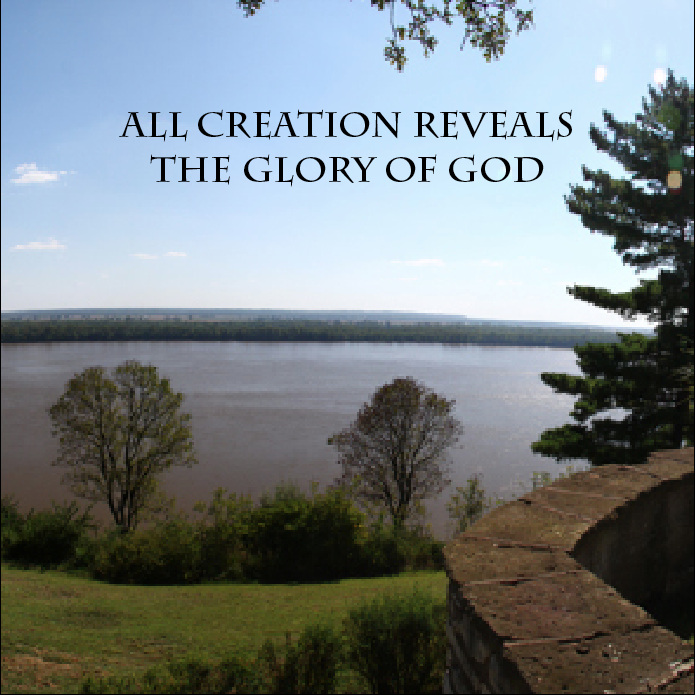 quotes about creation of god quotes