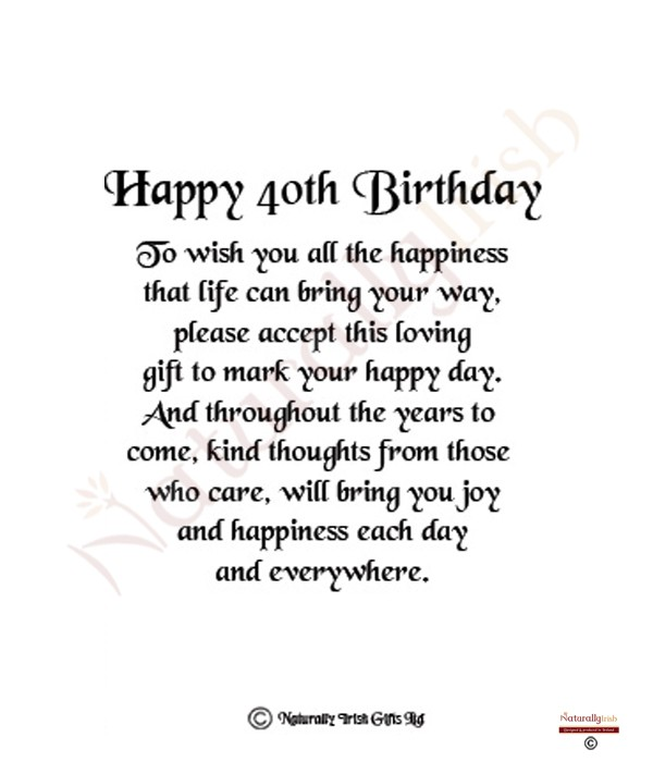 Quotes About 40th Birthday (54 Quotes