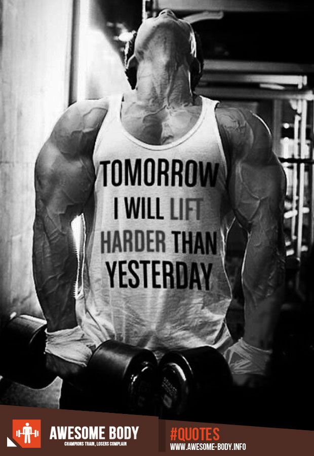 Quotes about Lifting weights (53 quotes)