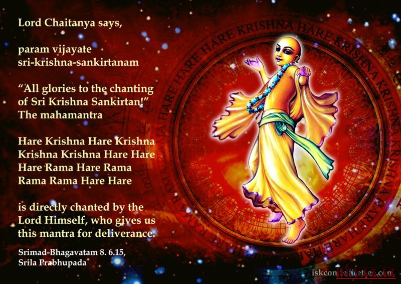 Quotes About Hare Krishna 41 Quotes