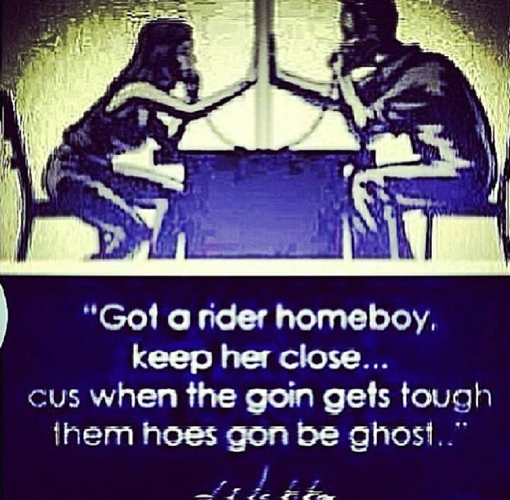 Quotes about They Gon (20 quotes)