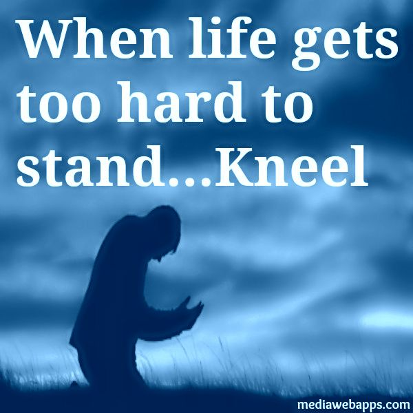 Quotes About When Life Is Hard 74 Quotes