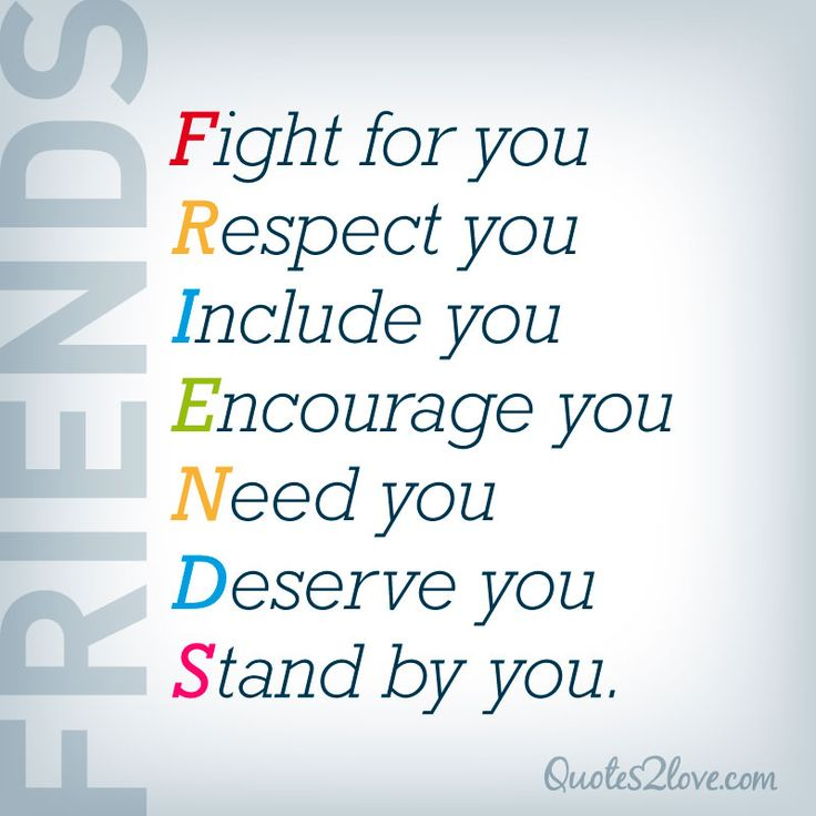 friendship and respect quotes