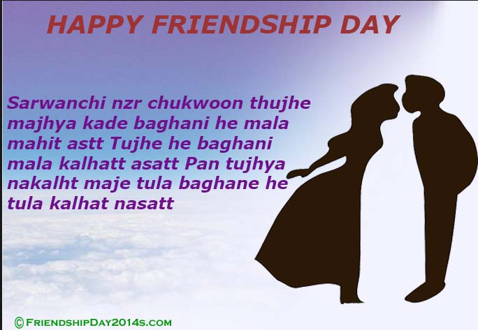 Quotes About Happy Friendship 38 Quotes