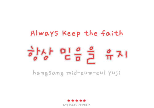 quotes about happiness in korean quotes