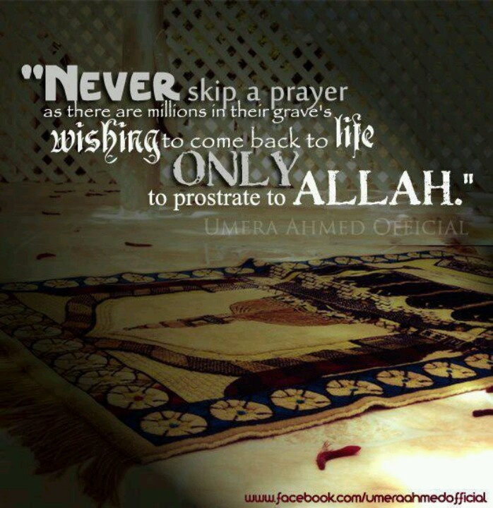 Quotes About Muslim Praying 47