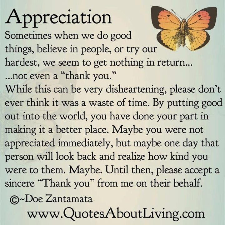 Not Being Appreciated Quotes 43040 Infobit