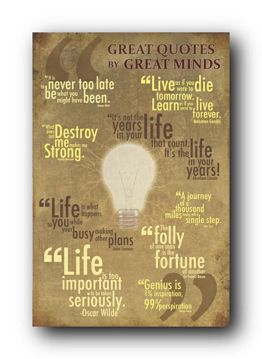 Meeting of the minds quotes about success