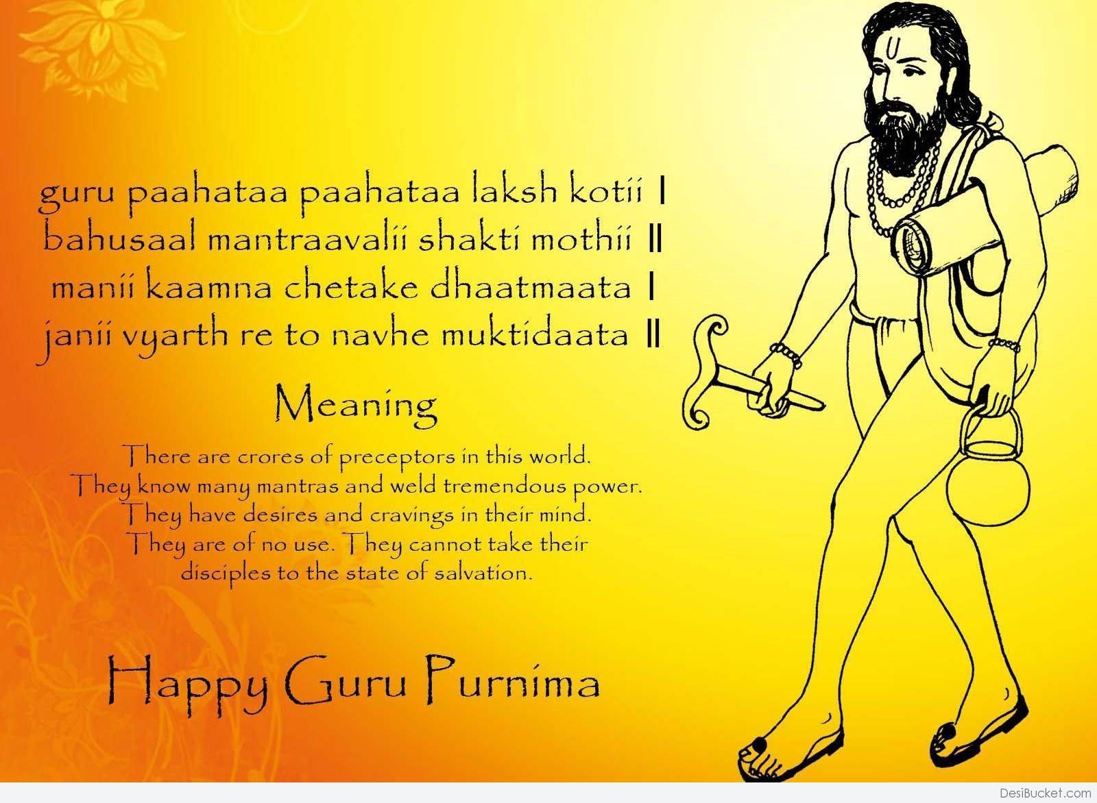 quotes about guru quotes