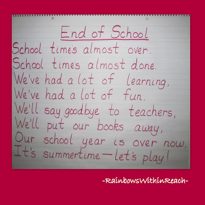 Quotes about School year end (63 quotes)