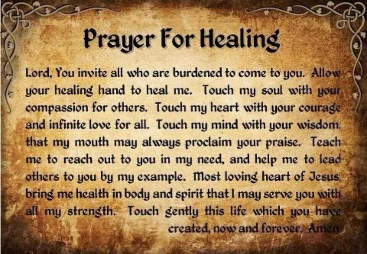 Quotes About Focusing On Healing 29 Quotes