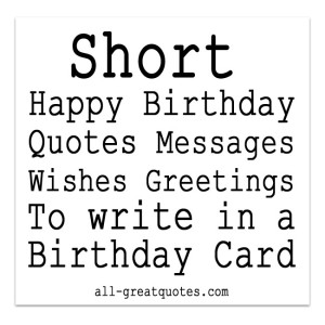 Quotes About Short Messages 29