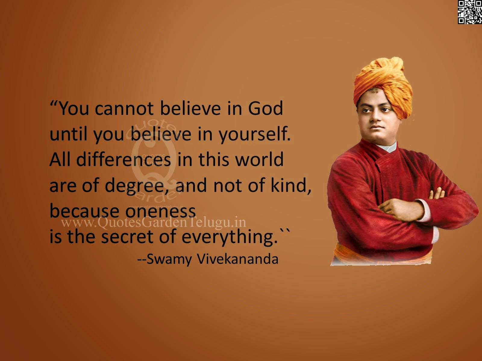 Quotes about God english (48 quotes)
