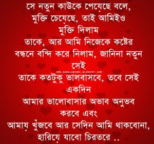Quotes About Bengali 48 Quotes