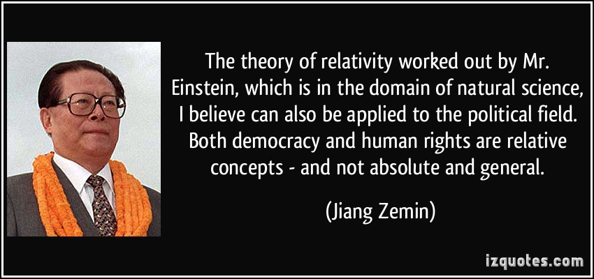 Quotes About Theories Of Relativity 40 Quotes