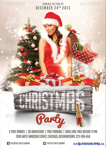 Quotes about Christmas party (72 quotes)