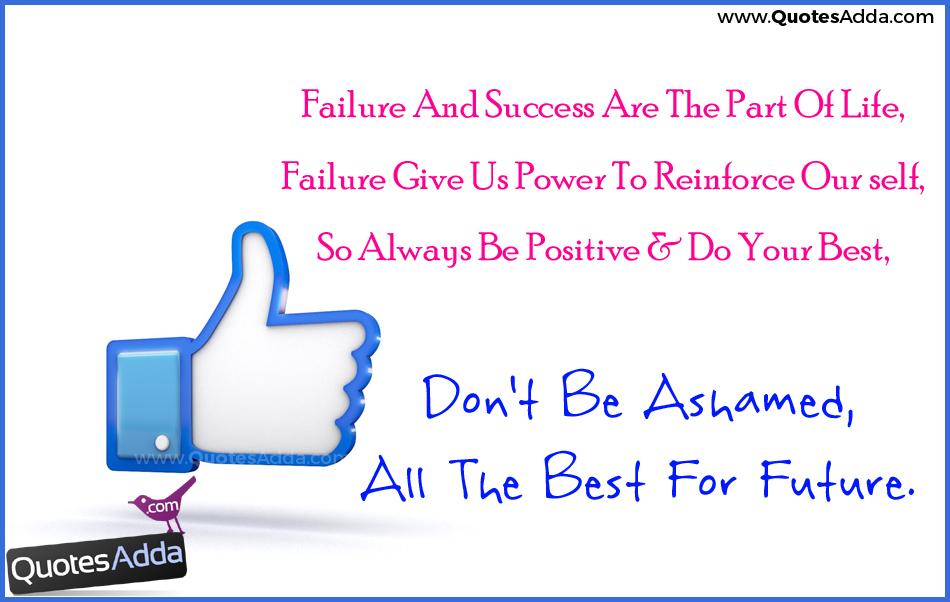 Life is easy essay on diwali