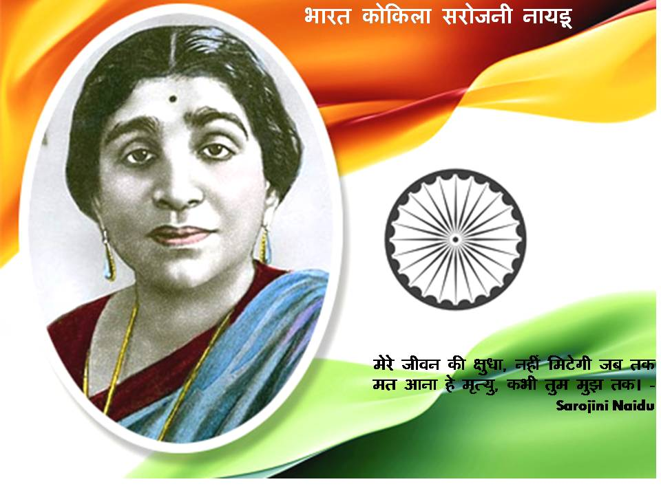 tamil essays of tamil women freedom fighters Tamilnadu freedom fighters story collections in tamil - duration: 26:53 pebbles tamil 50,524 views  the 10 greatest women freedom fighters of india - duration: 1:27.