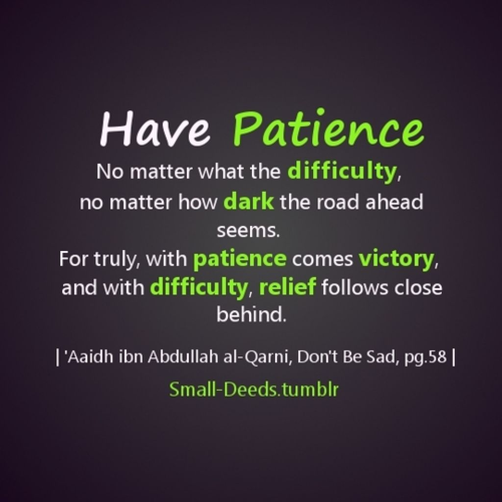 Quotes about Patience and love (115 quotes)