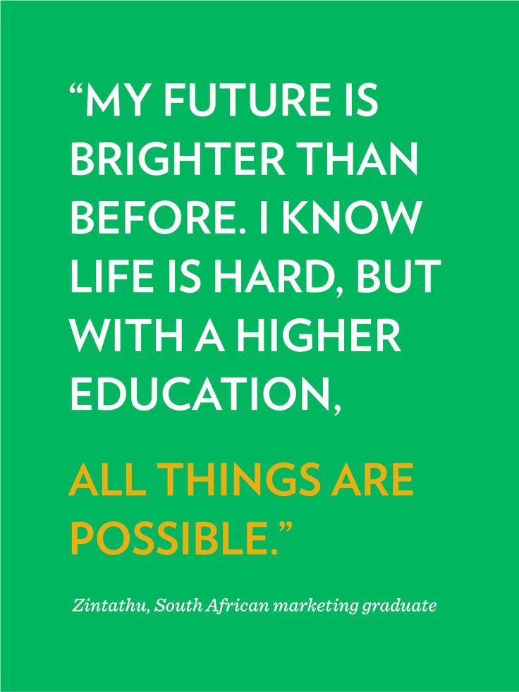 quotes about high college tuition quotes