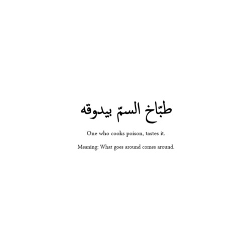 Love Quotes In Egyptian Arabic Hover Me