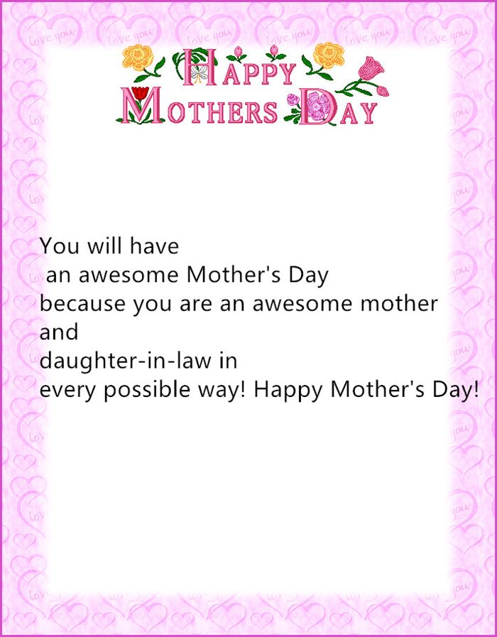 Happy Mothers Day Quotes From Step Daughter: Quotes About Mothers Day From Daughter (16 Quotes