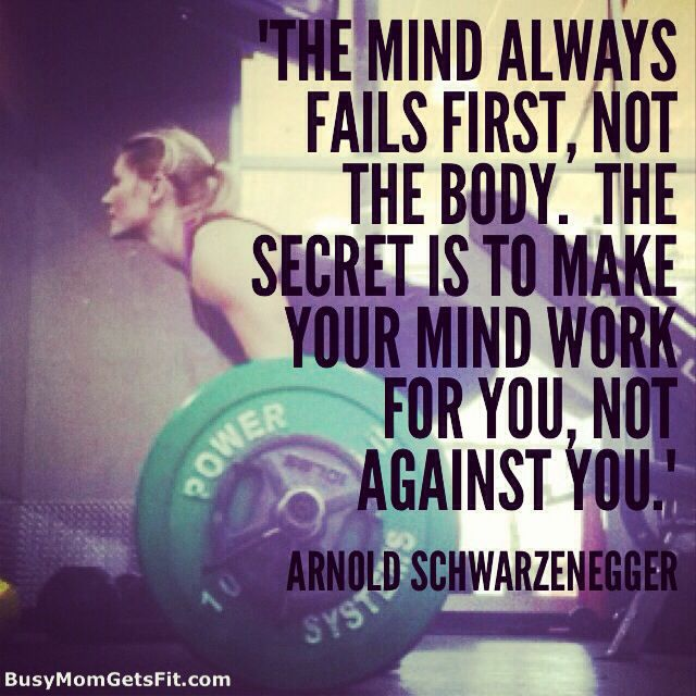 Fit Women Quotes – These powerful phrases and sayings about fitness and working out will.