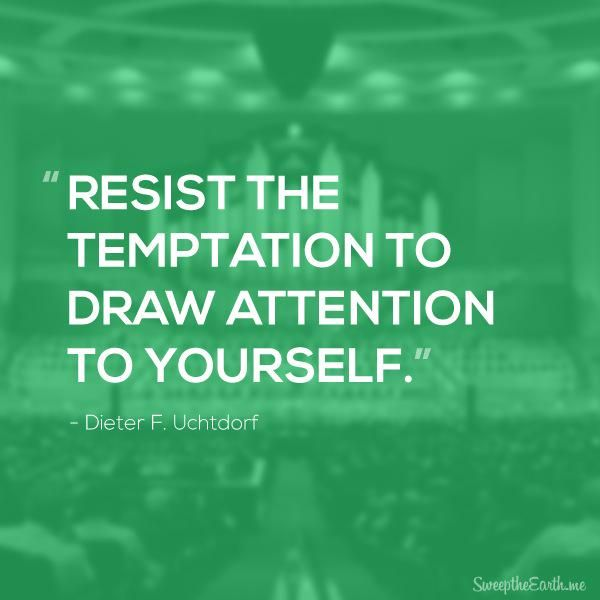 Quotes About Drawing Attention To Yourself 13 Quotes