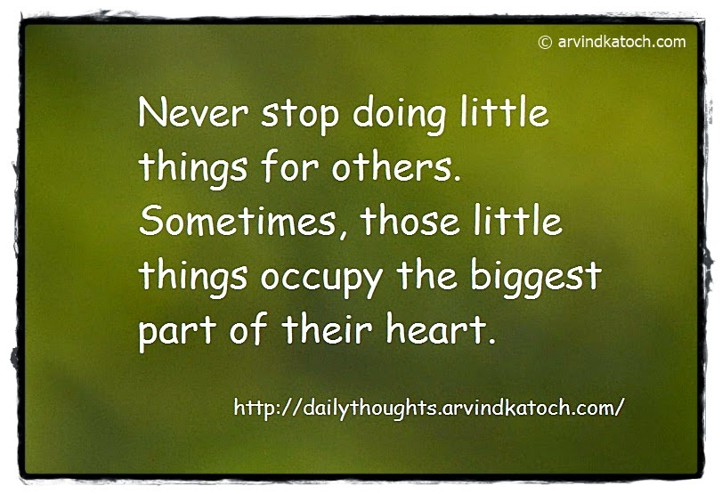 Quotes About Doing Things For Others 37 Quotes