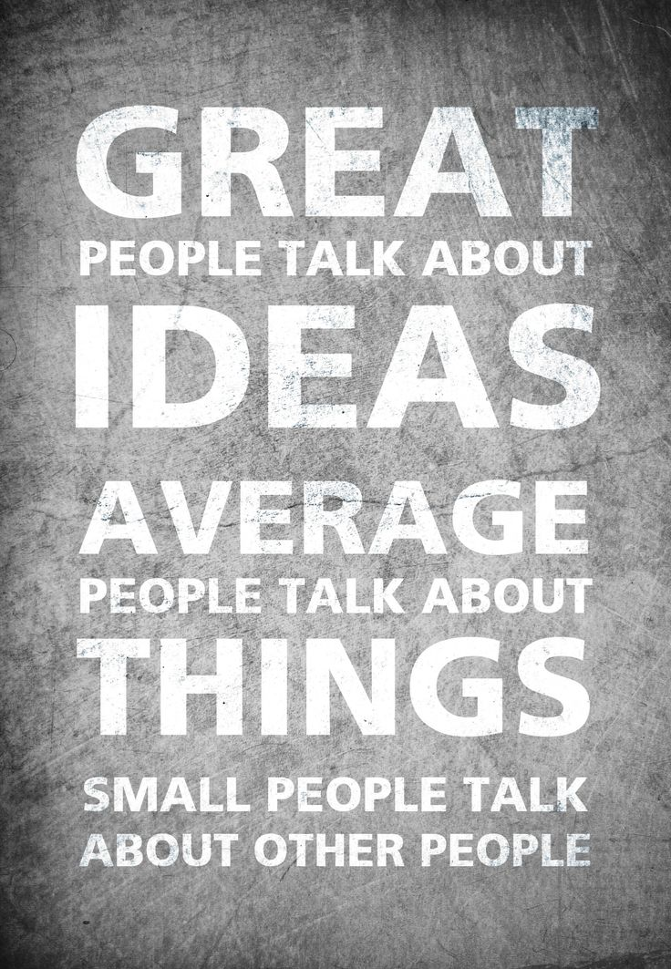 Quotes about Talking About Others (46 quotes)