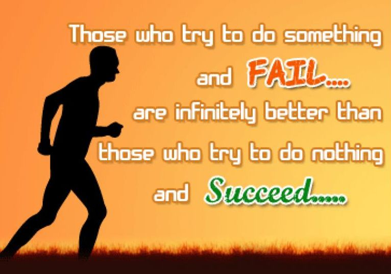 Quotes About Inspirational Success 60 Quotes Best Motivated Thought For Success